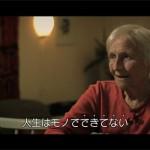 映画『365日のシンプルライフ』に学ぶ自己との向き合い方