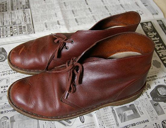 clarks-desert-boots-care-1
