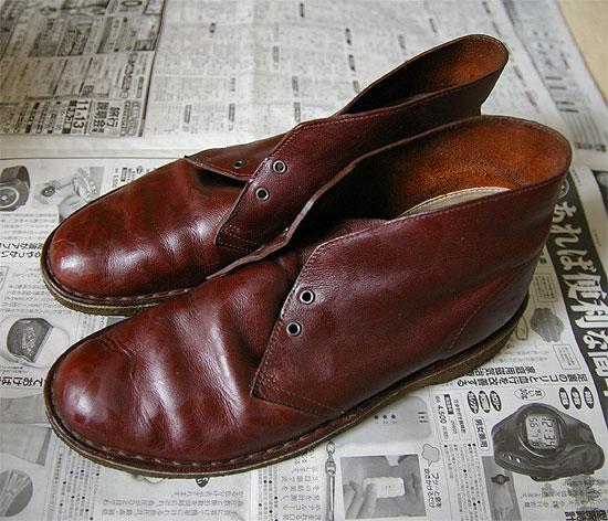 clarks-desert-boots-care-3