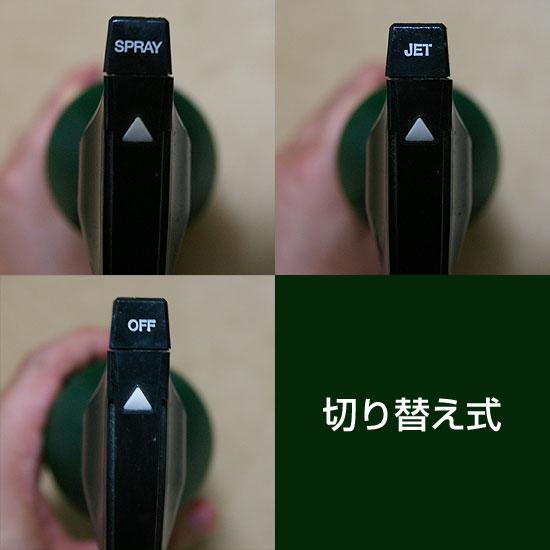 mujirushi-spray-2