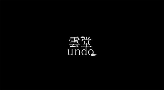 zazen-app-undo-1