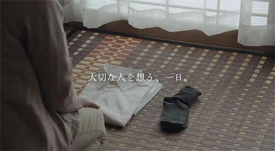 nikkenkyo-cm-2