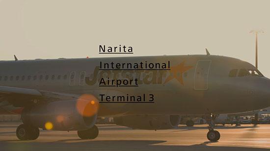 narita-international-airport-terminal3-1