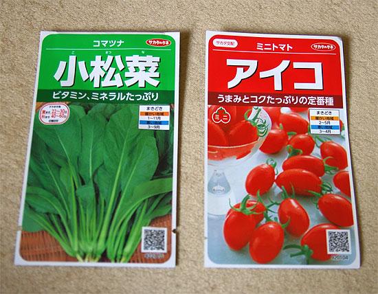 hydroponics-start-1
