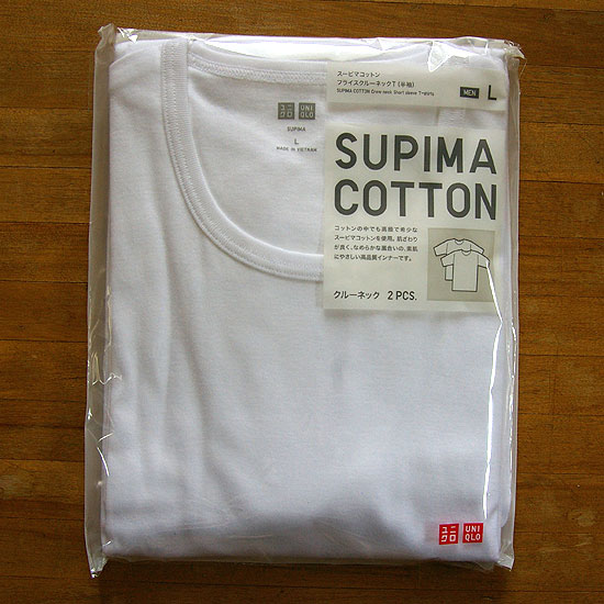 supima-cotton-tshirts-1