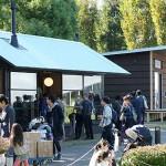 無印良品 MUJI HUT 3人のデザイナーが新しい小屋を提案するプロジェクト
