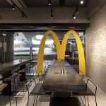 香港にオープン!まったく新しいコンセプトのマクドナルド McDonald's Next