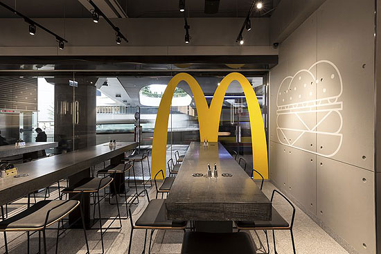 mcdonalds-next-hong-kong-1