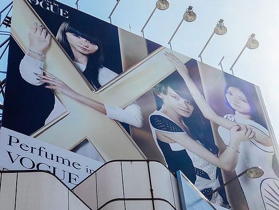 perfume-cool-tune