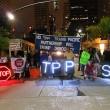 tpp-opposite