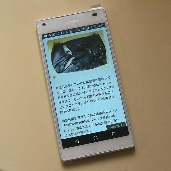 xperia-z5-compact-so-02h-4