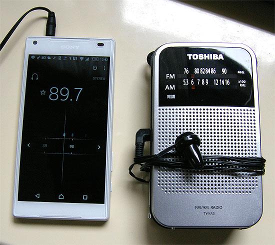xperia-radio-1