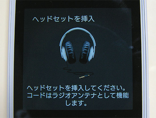 xperia-radio-3