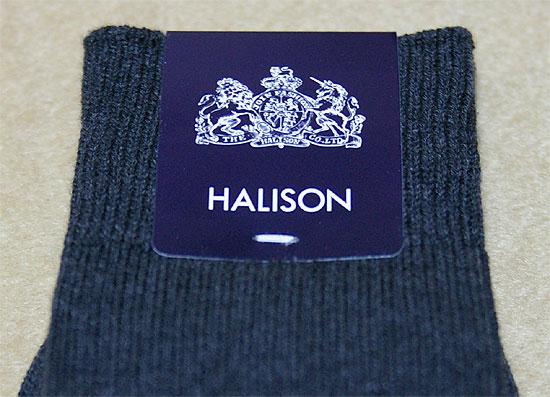 halison-socks-2