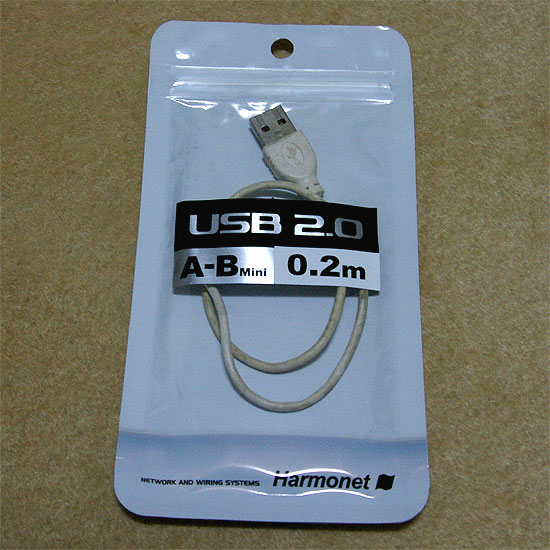 harmonet-usb-cable-4