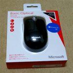 Microsoft Basic Optical Mouse(ベーシック オプティカル マウス) お手頃価格のマウス