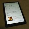 HUAWEI MediaPad T5 W-Fiモデル 2万円を切る低価格でフルHD対応のWUXGAタブレットPC