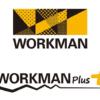 ワークマンが絶好調!機能性ウェアの低価格帯ニーズに応えて市場を席巻