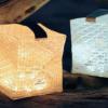 ソーラーパフ 太陽光で充電して多目的に使える折りたたみ式LEDランタン