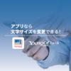 Yahoo!ニュース公式アプリ - Yahoo!ニュース